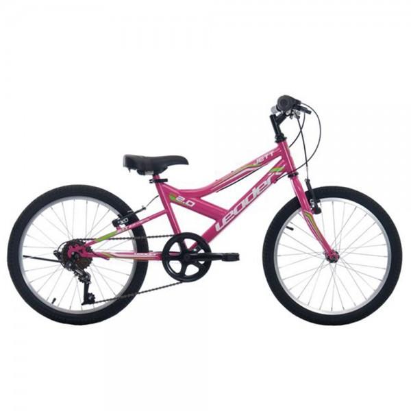 "LEADER Jett 20"" HARD REVO  Kids Bicycle"