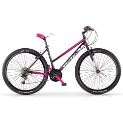 "MBM MTB DISTRICT Ladies 26"" Bicycle"